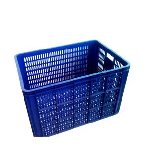 Keranjang Laundry Container
